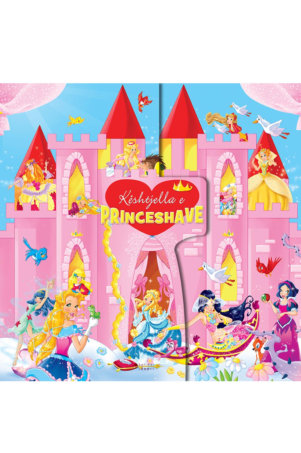 Kështjella e Princeshave