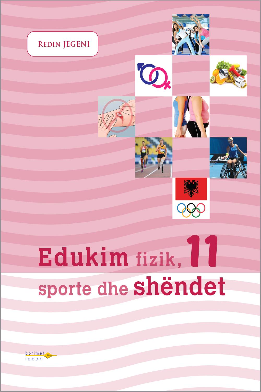 Edukim fizik, sporte dhe shëndet 11