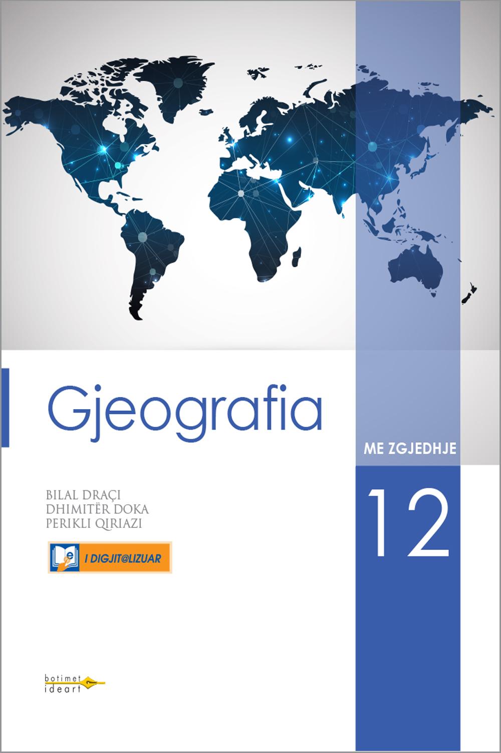 Gjeografia 12 me zgjedhje