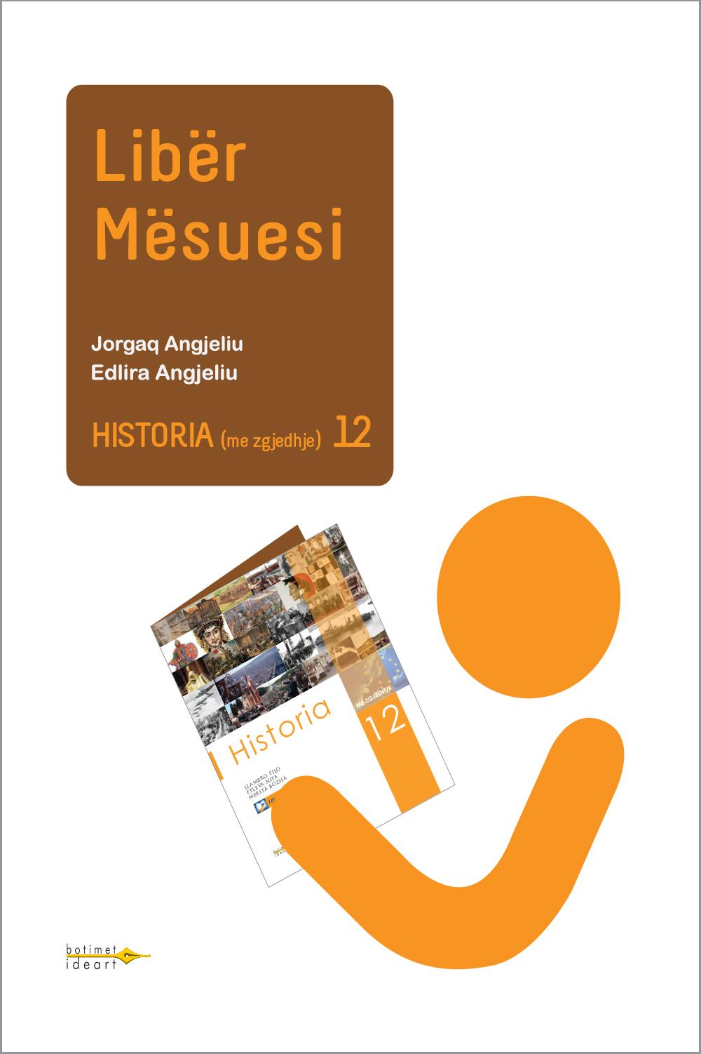 Historia 12 me zgjedhje<br>Libër Mësuesi